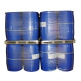 Dipropylene glycol dimethyl ether (CAS No.111109-77-4 )
